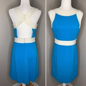 Milly of New York Turquoise Retro Open Back Dress